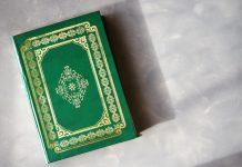 materi_akidah_islam_benar_ruqoyyah.jpg