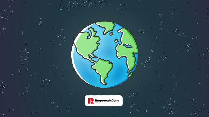 berapa lama penciptaan langit dan bumi