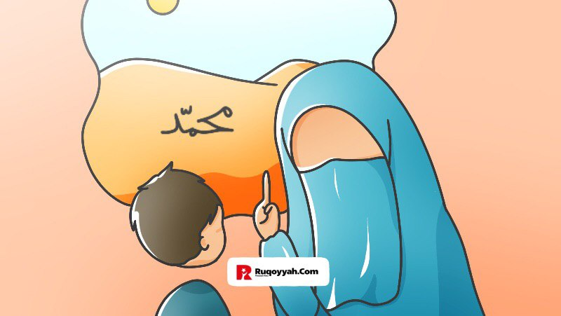 Bagaimana Nabi kita Muhammad tumbuh besar?